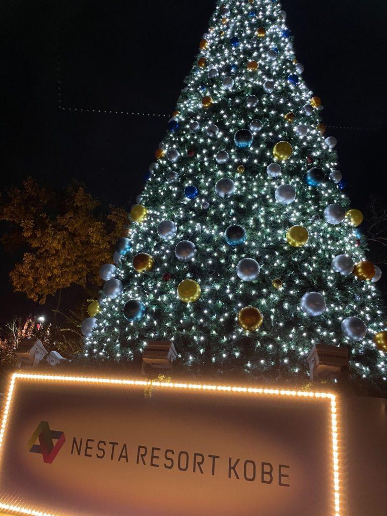 ネスタリゾート神戸クリスマスツリー